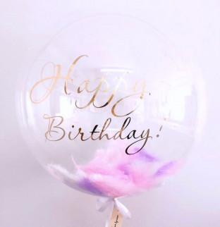Balloon with inscription