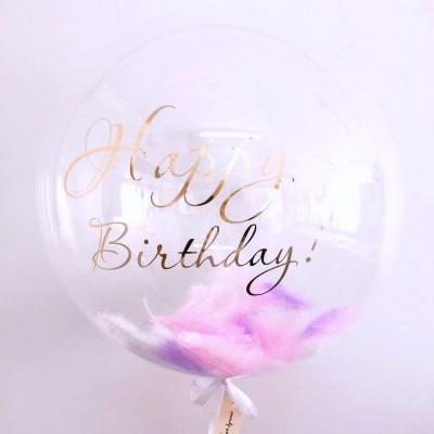 Balonek s nápisem
