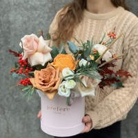 Podzimní kytice v krabici #87