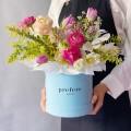 Art bouquet in a box #60